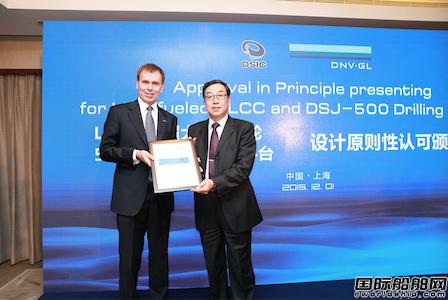DNV GL授予大船重工DSJ-500设计AIP证书
