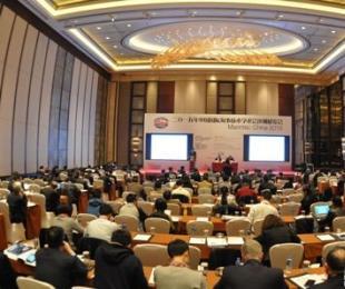 第18届中国国际海事展举行主题报告专场