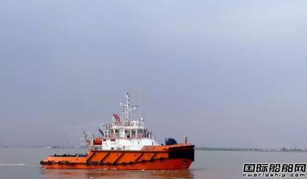 广东新船重工交付首艘33米65吨拖轮