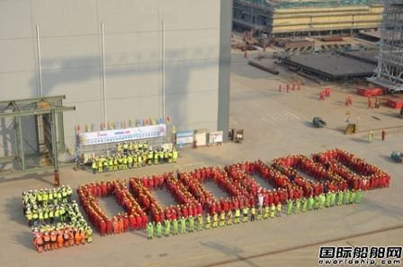 博迈科庆祝YAMAL LNG项目500万安全工时无事故