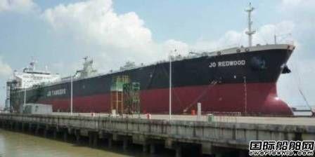 Jo Tankers获3艘LR1型成品油船租约