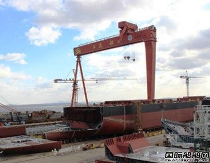 正和造船创始人收购威海三进船业