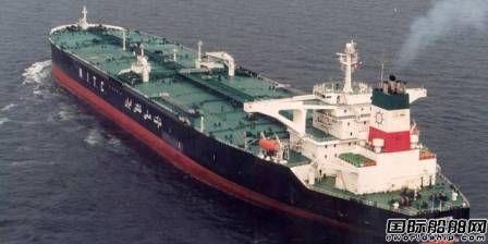 伊朗国航_伊朗购船计划获中资支持_船东动态_国际船舶网