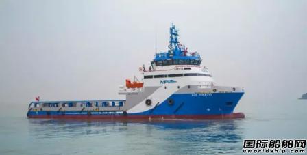太平洋造船交付三艘平台供应船
