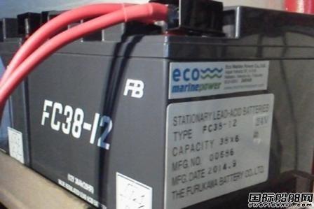 EMP为船舶业提供可再生能源电池方案