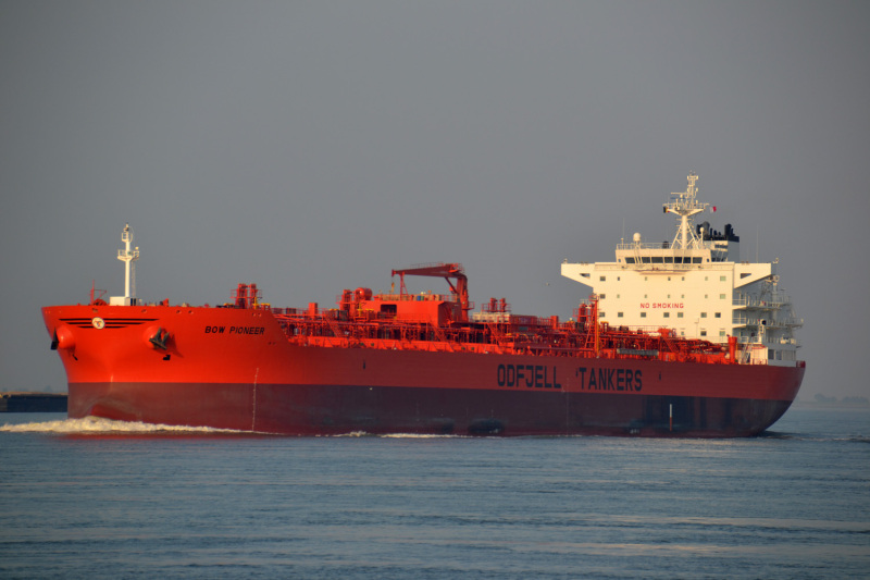"""大宇建造世界最大化学品油船""""Bow Pioneer""""号"""