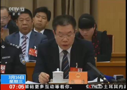 倪涛:裁决得到执行 案件才算审结