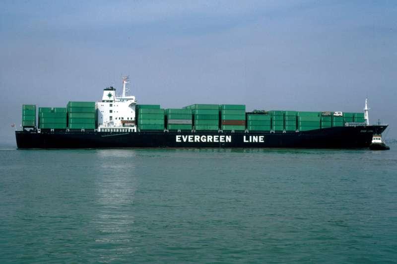 长荣海运新造系列L型集装箱船