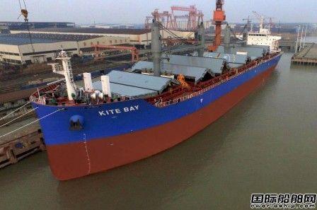 国裕船舶5艘灵便型散货船遭撤单