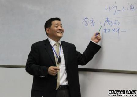 李维艰:金海重工谋划更大转型