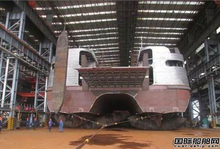 新船重工73.6米车客渡船完成车间移船
