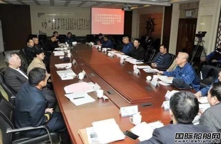渤船重工将建中国首艘海洋核动力平台