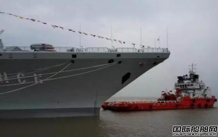"""""""明思克""""航母结束整修驶离龙山船厂"""