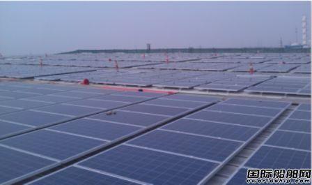 新扬子造船建光伏屋顶发电站