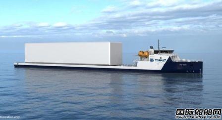 VARD获3亿美元模块运输船订单