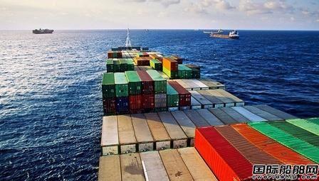全球第三大集装箱航运联盟宣布成立