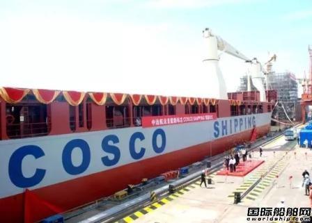 "中远航运""COSCO SHIPPING""新标首亮相"