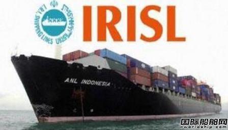 伊朗国航_韩国船企将获伊朗25亿美元订单-兰格钢铁网