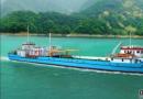 长江船舶设计院中标首艘移动式LNG加注船设计