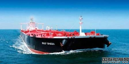 VLCC上周租价上涨26%