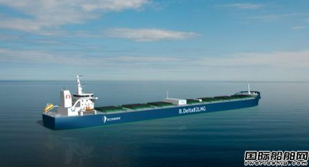 美国船级社加入LNG动力散货船项目