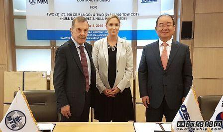 大宇造船接获今年韩国造船业最大订单