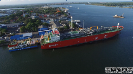 CCS将发布全球首部LNG-FSU指南