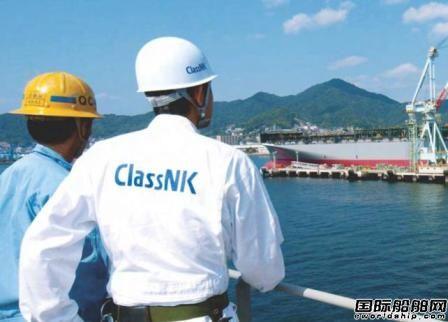 日本船级社重回伊朗市场