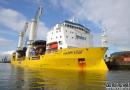 欧华造船获1艘重吊船订单