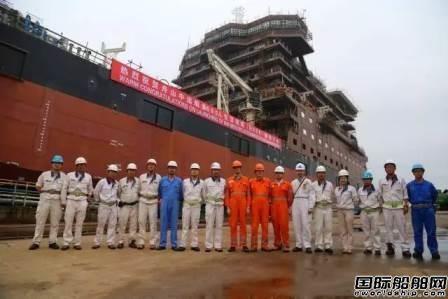 舟山中远船务600人生活驳下水大节点建造纪实