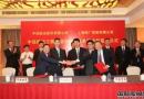 上海船厂正式签署3艘冰级36000吨多用途船订单