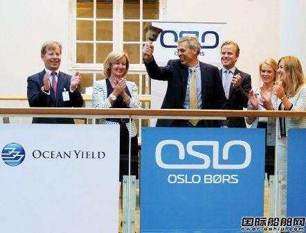 Ocean Yield完成6艘集装箱船股份收购