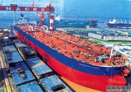 川崎汽船在中日船厂订造5艘油船