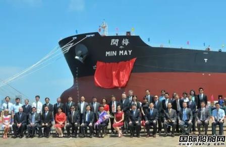 北船重工福茂集团首制18万吨散货船命名