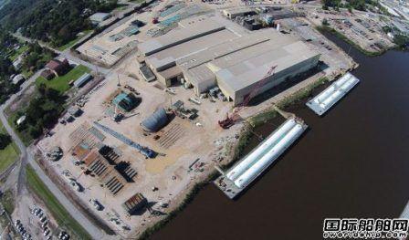美国Conrad船厂新设LNG业务部门