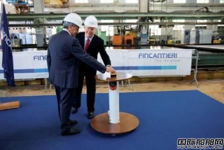 Fincantieri为一艘新邮船举行切割钢板仪式