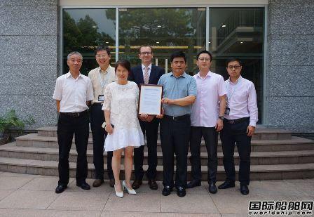 国鸿液化气LGM-B型独立液货舱获DNV GL AIP认证