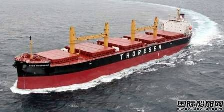 Thoresen Thai出售船舶代理业务