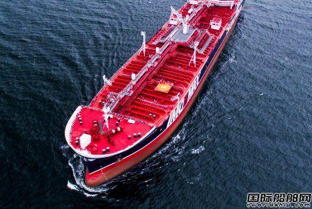 Stena Bulk接收一艘MR成品油船