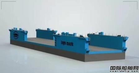 上船院接获40000吨举力浮船坞设计合同