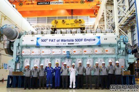 瓦锡兰50DF双燃料机实现里程碑式纪录