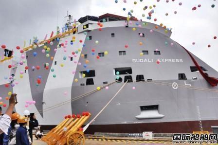 广东中远船务7艘系列牲畜船顺利收官