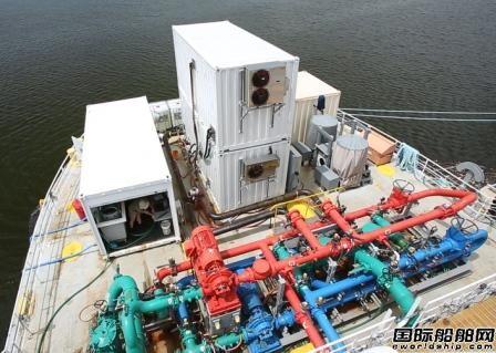Evoqua压载水管理系统获DNV GL型式批复