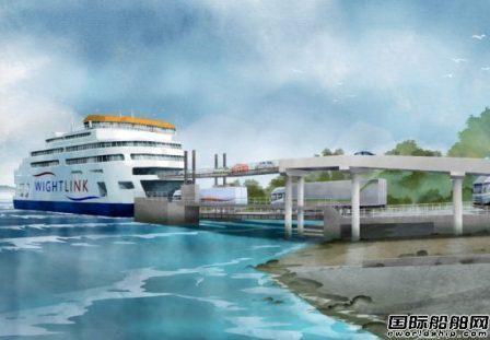 瓦锡兰获英国新渡船设备系统订单