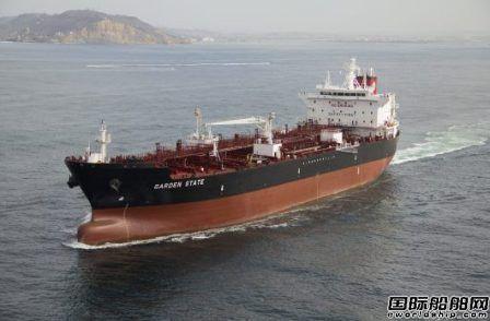 NASSCO交付一艘5万吨ECO级成品油船