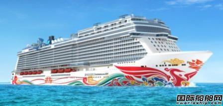 中国艺术家为诺唯真喜悦号邮轮度身定制船体画