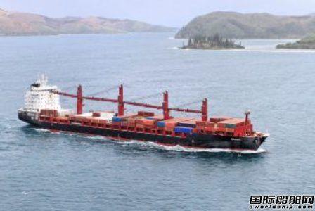 太古轮船签订船队远程监控协议