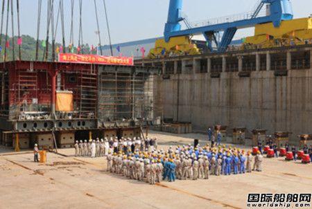 厦船重工首制海上风电一体作业平台入坞