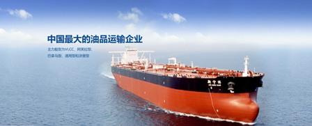 中海发展上半年预计盈利增长100%-150%