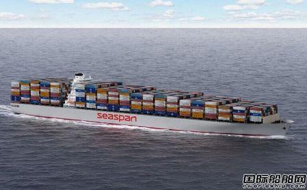 Seaspan将接续收购GCI船队